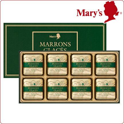 メリーチョコレートマロングラッセ8個入栗お菓子洋菓子ギフトプレゼントスイーツ2019