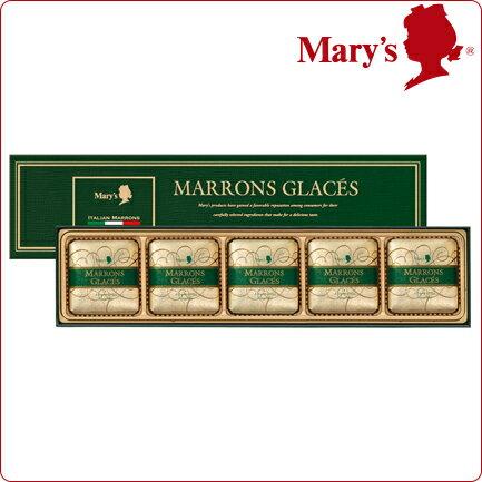 メリーチョコレートマロングラッセ5個入お菓子セット洋菓子母の日ギフトプレゼントスイーツ2018