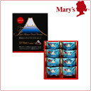 メリーチョコレート富士山ミニチュアクランチチョコレート 8個入お菓子お土産子供洋菓子ギフトプレゼントスイーツ