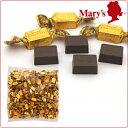 メリーチョコレート オンライン限定 プレーンチョコレート スイート 1kg お菓子 まとめ買い 大容量 お買い得 洋菓子