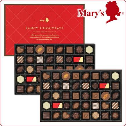 メリーチョコレート ファンシーチョコレート 80個入