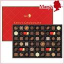 メリーチョコレートファンシーチョコレート 54個入お菓子詰め合わせ子供洋菓子母の日ギフトプレゼントスイーツ2018