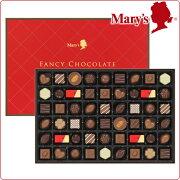 メリーチョコレート ファンシーチョコレート 54個入 お菓子 詰め合わせ 子供 洋菓子 ギフト プレゼント スイーツ 2018