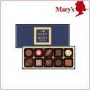メリーチョコレートエスプリドメリー 10個入お菓子詰め合わせ洋菓子ギフトプレゼントスイーツ2019