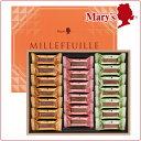 【チョコレート 詰め合わせ】 ミルフィーユ 20個入【クリスマス お歳暮 プレゼント ギフト お祝い