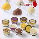 メリーチョコレート メリージェラートセレクション 9個入 アイス 詰め合わせ デザート ギフト プレゼント スイーツ 2018