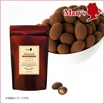 メリーチョコレートオンライン限定アーモンドチョコレート500g入お菓子まとめ買い洋菓子プレゼントスイ