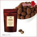 メリーチョコレートオンライン限定 アーモンドチョコレート 500g入お菓子まとめ買い洋菓子プレゼントスイーツ2019