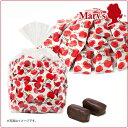 メリーチョコレートオンライン限定アップルグラッセチョコレート500g入お菓子まとめ買いお買い得子供洋菓子母の日プレゼントスイーツ2018