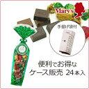 メリーチョコレート メリースイーツタイム ミスターカカオ 92g入 ×24本 お菓子 まとめ買い プチギフト 子供 洋菓子