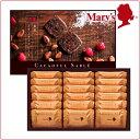 メリーチョコレートカカオフルサブレ18枚入お菓子お土産子供洋菓子母の日ギフトプレゼントスイーツ2018