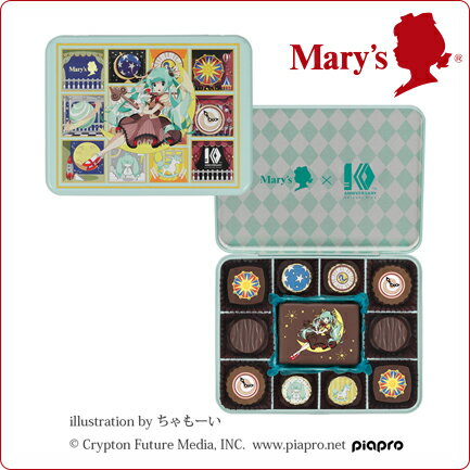 チョコレート詰め合わせ初音ミク10周年アニバーサリーチョコレート11個入ハロウィン記念オンライン限定