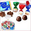 メリーチョコレート クリスマスチョコレート 1kg入