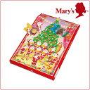 メリーチョコレート クリスマスマジック 26個入