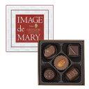 【メリーチョコレート】イマージュドメリーチョコレート 315円5粒入り