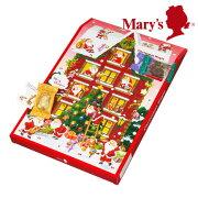メリーチョコレート クリスマスマジック 26個入 クリスマス気分を盛り上げよう!