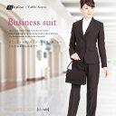 美ラインビジネスパンツスーツ [黒 レディース リクルートス...