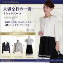 【入学式 スーツ ママ】ママガール雑誌掲載商品!フリ
