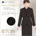 【365日発送】【楽天ランキング3位入賞】RS-2468ブラックフォーマル 立ち襟ロングスーツ(3