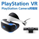 PS4 PlayStation VR PlayStation Camera同梱版 【プレイステーション 4 PS4 PlayStation Camera バーチャルリアリティ(VR) プレイステーション ヴィーアール ゲーム テレビゲーム VRヘッドセット モーションコントローラ PlayStation Move 】