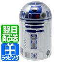 スターウォーズ チョコ チョコレート R2-D2 ホワイトデ...