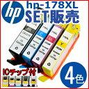 【ゆうメール便対応】HP リサイクルインク(HP178Xl) hp178XL系 4色セット ICチップ付き プリンター 増量タイプ イラスト 年賀状 年賀はがき ハガキ 官製はがき 官製ハガキ 印刷