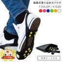 【ゆうパケット】靴 ...