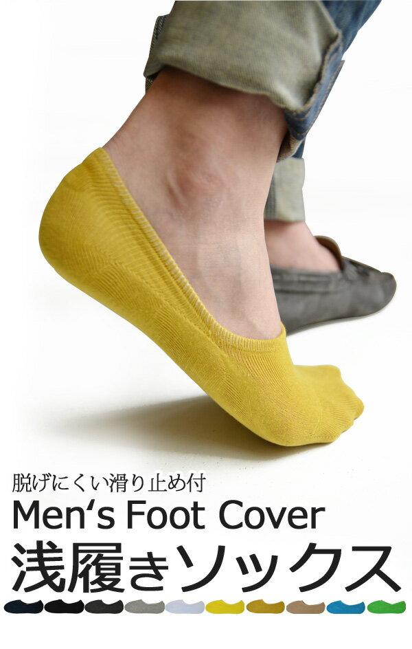 バラ売り 靴下 2枚セット 選べるカラー くる...の紹介画像3