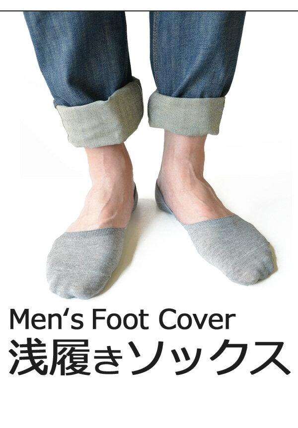 靴下 くるぶし 選べるカラー フットカバーソッ...の紹介画像3