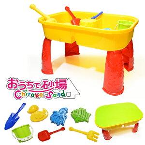 テーブル エアートサンド サンズアライブ おもちゃ