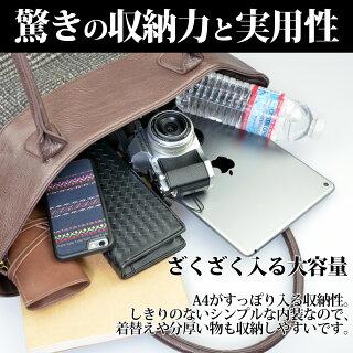 トートバッグbag-k116送料無料