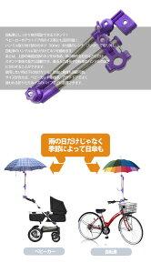 傘スタンド/傘スタンド 自転車 ...