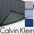 ハンカチ メンズ カルバンクライン ハンカチ マイクロファイバーハンカチーフ ブランド プレゼント 綿 コットン Calvin Klein タオル 手拭い ブランド 2016年 正規品 新品 ギフト プレゼント 贈り物