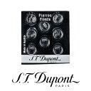 デュポン【S.T.Dupont】ガスライター用純正フリント(発火石) 8個入り プレゼント コレクション ギフト 【楽天】 】
