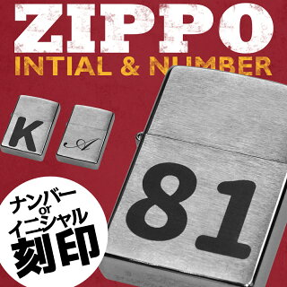 zippo/zippo̾������zippo�����ޡ����å�̾������zippo̾���쥸�åݥ����른�åݥ饤����Zippo���åݡ�200���եȥץ쥼�������̵��