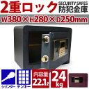 シリンダーキー テンキー式 【金庫 YB28 家庭用 会社 ...