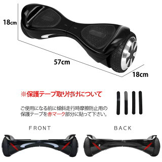 セルフバランススクーター【新型スマートバランスホイールジャイロスクーター電動二輪車電動スクーターLGバッテリーPSE対応1年保証日本語説明書付き