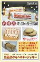 ダイエット食品 ダイエットクッキー【送料無料】レビュー100件突破!ダイエット食品 豆乳おからヘルシークッキーダイエット食品 ダイエットクッキー