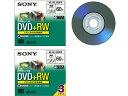ソニー DPW60A【ビデオカメラ用DVD(8cm)1枚 DVD+RW対応機器用 約60分(両面)】在庫特価品