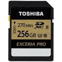 東芝 256GB・UHS S...