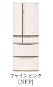 パナソニック 19年度モデル NR-J41NC-NFP ファインピンク【ボディカラー:ライトベージュ<Nシリーズ>コーディネイト冷蔵庫406L】 →右開き 納期約1ヶ月 設置無料