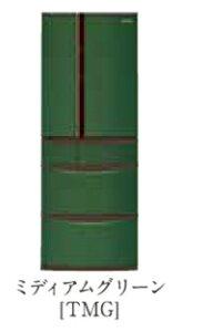 パナソニック 19年度モデル NR-J60NC-TMG ミディアムグリーン【ボディーカラー:ブラウン<Tシリーズ>コーディネート冷蔵庫601L】納期約1ヶ月 設置無料