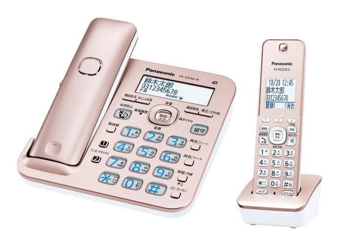パナソニック コードレス電話機(子機1台付き)VE-GD56DL-N