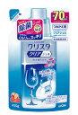 パナソニック N-LC42C 食器洗い乾燥機専用洗剤チャーミークリスタ(詰替用)約70回分