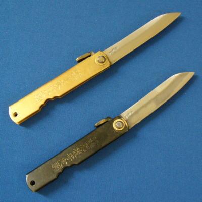 肥後守(ひごのかみ)ナイフ笹刃型 真鍮・黒