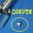 ヘンケルス(ツヴィリング)鼻毛クリッパー用ローレットネジ【ヘンケルス】【ツヴィリング】