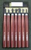 義春 よしはる 付鋼 彫刻刀 7本組 プラケース入セット HP-7