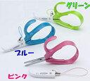 日本利器工業みんなのはさみ 【ミニ】mimi 全長100mmキャップ付きで携帯に便利!ユニバーサルデザイン設計