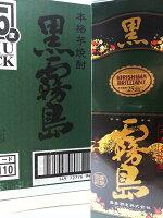 本格芋焼酎黒霧島(くろきりしま)25度紙パック1800ml6本入り