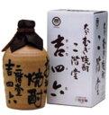 吉四六 壺1800ml 麦焼酎 25度 二階堂酒造 大分【税込価格】 二階堂むぎ焼酎を基本とし、比較的永く貯蔵し、じっくりと熟成させ特に香りを重視し仕上げられた最高級品です。